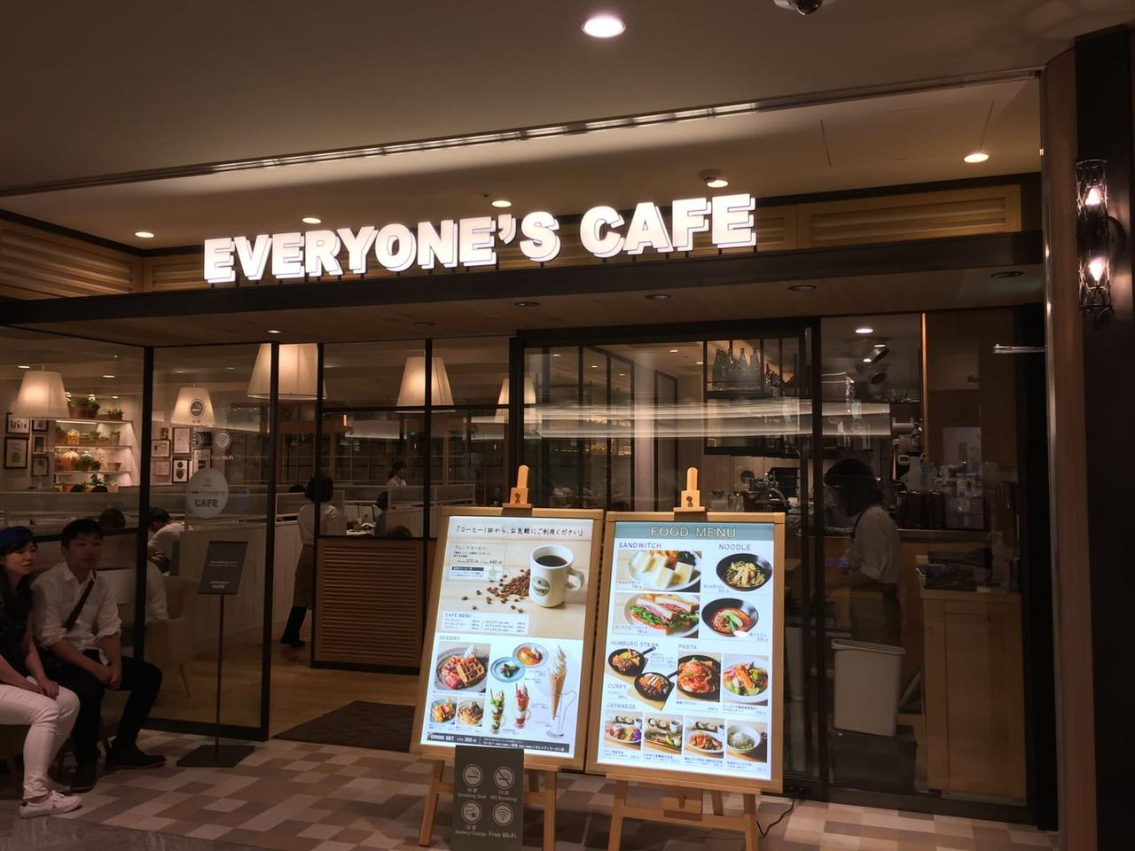 Everyone's Cafe
